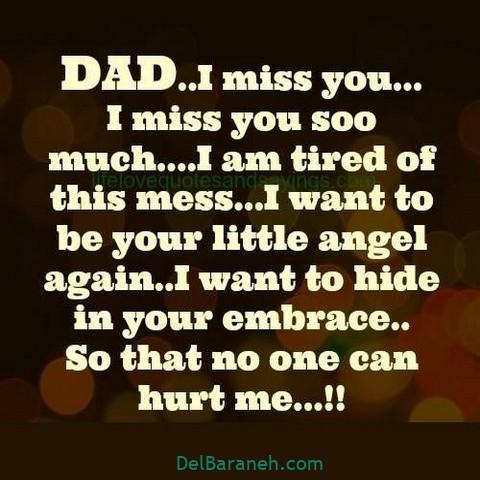 عکس دلتنگی پدر (۹)