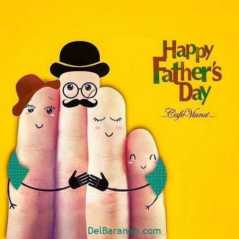 عکس روز پدر (۲۳)