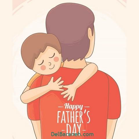 عکس روز پدر (۲۷)
