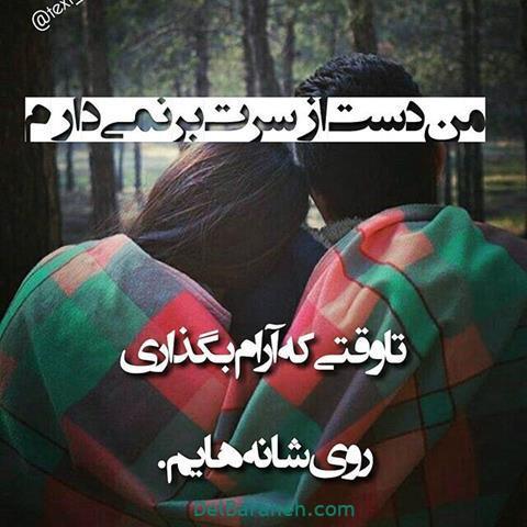 عکس عاشقانه مفهومی زیبا برای پست اینستاگرام (۱)