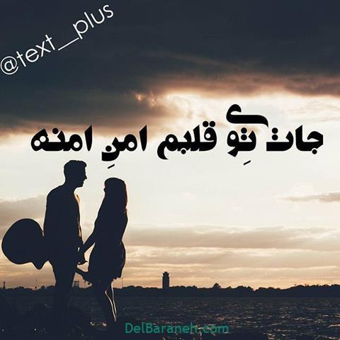 عکس عاشقانه مفهومی زیبا برای پست اینستاگرام (۱۵)