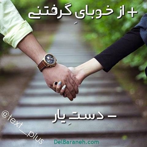 عکس عاشقانه مفهومی زیبا برای پست اینستاگرام (۱۶)