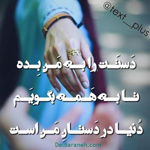 عکس عاشقانه مفهومی زیبا برای پست اینستاگرام (۲۳)