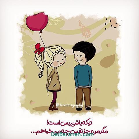 عکس عاشقانه مفهومی زیبا برای پست اینستاگرام (۲۵)