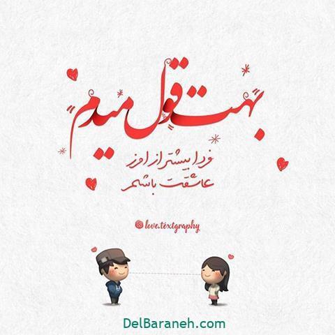 عکس عاشقانه مفهومی زیبا برای پست اینستاگرام (۲۷)