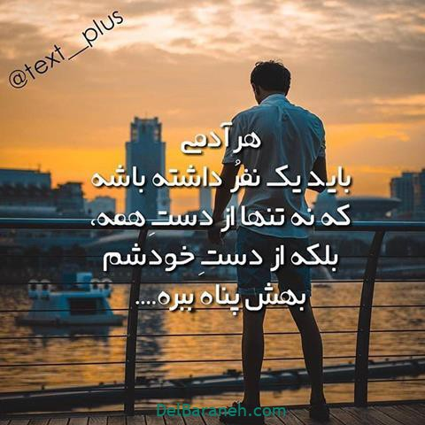 عکس عاشقانه مفهومی زیبا برای پست اینستاگرام (۸)