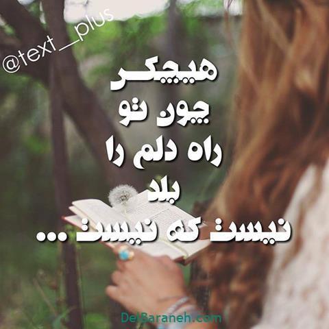عکس عاشقانه مفهومی زیبا برای پست اینستاگرام (۹)
