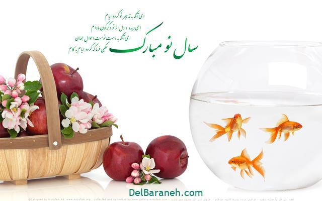 عکس پروفایل ویژه عید نوروز (۱)