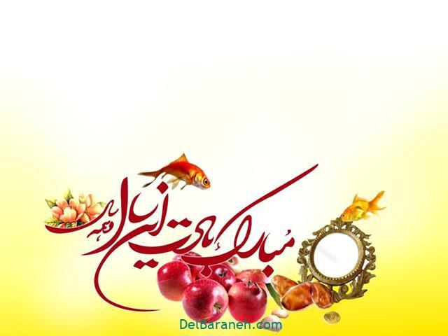 عکس پروفایل ویژه عید نوروز (۲)