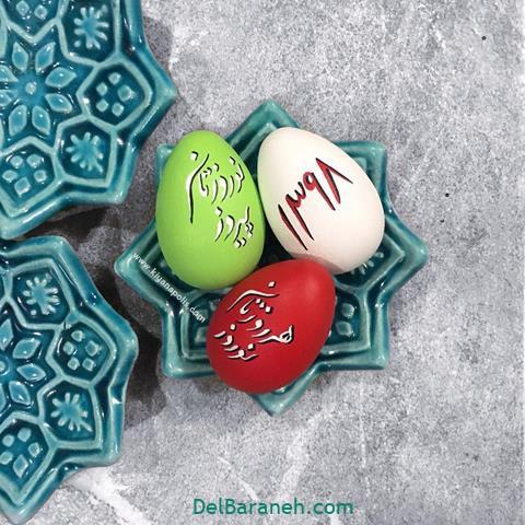 عکس پروفایل ویژه عید نوروز (۲۴)