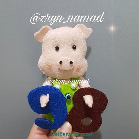 عکس پروفایل ویژه عید نوروز (۲۵)