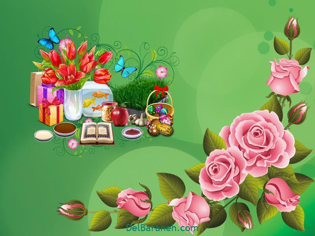 عکس پروفایل ویژه عید نوروز (۲۶)