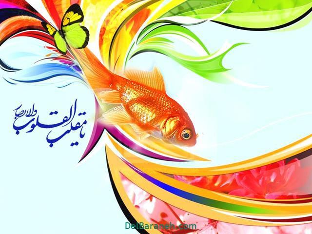 عکس پروفایل ویژه عید نوروز (۳)