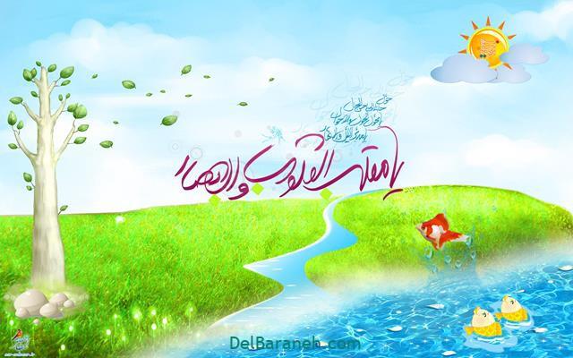 عکس پروفایل ویژه عید نوروز (۳۱)