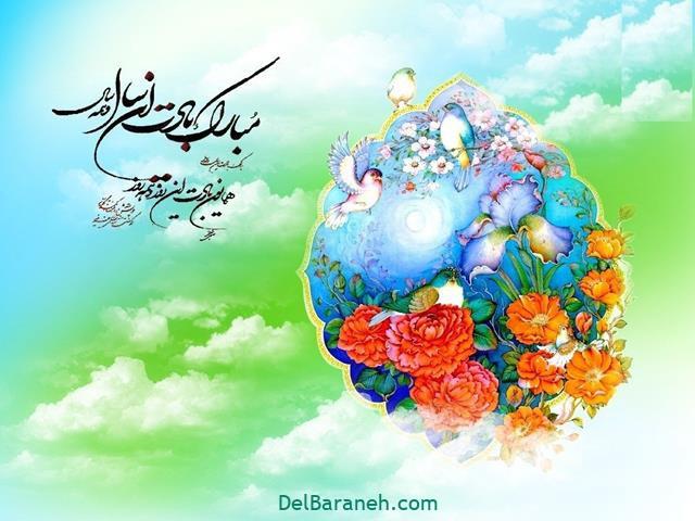 عکس پروفایل ویژه عید نوروز (۳۵)