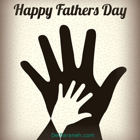 پروفایل روز پدر (۱۴)