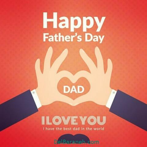 پروفایل روز پدر (۲۵)