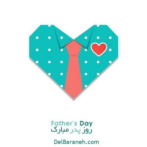 پروفایل روز پدر (۳۳)