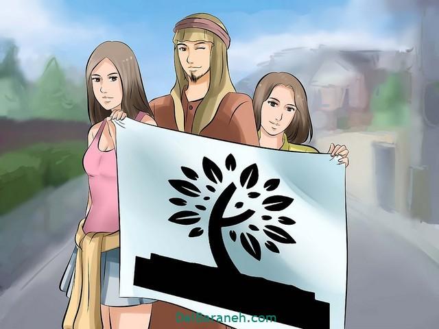 چگونه اجتماعی باشیم ؟ (۱۴)