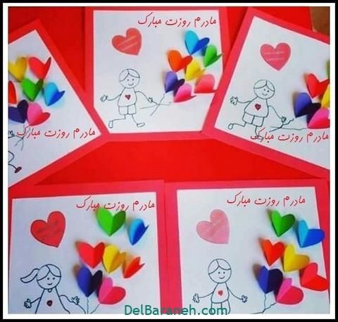 کاردستی روز پدر مهد کودک