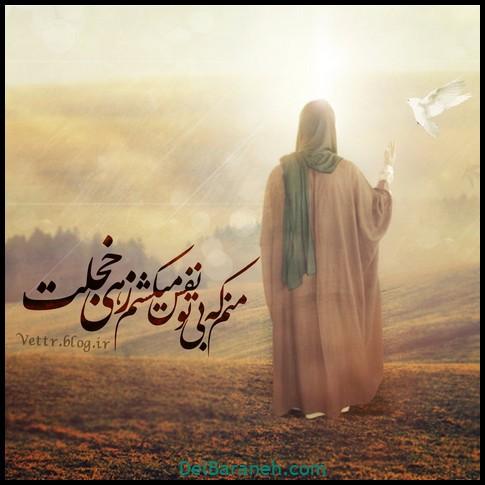 انشا در مورد دل نوشته ای به امام زمان