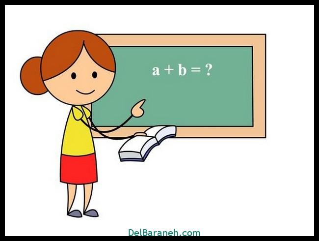 موضوع انشا اگر معلم بودید