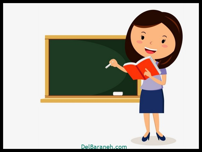انشا اگر من معلم بودم (۴)