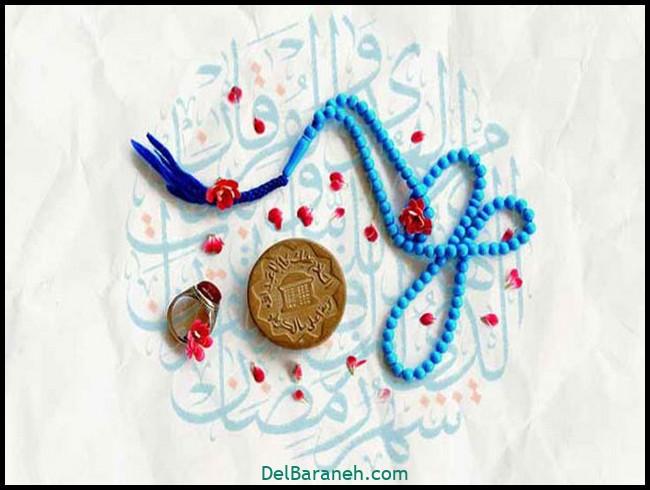 انشا در مورد ماه رمضان (۴)