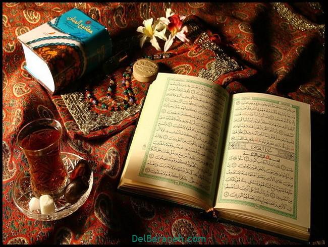 انشا در مورد ماه رمضان (۶)