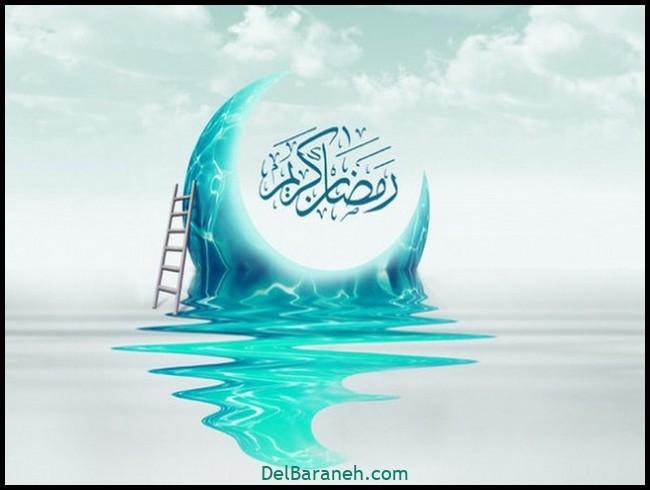 انشا در مورد ماه رمضان (۹)