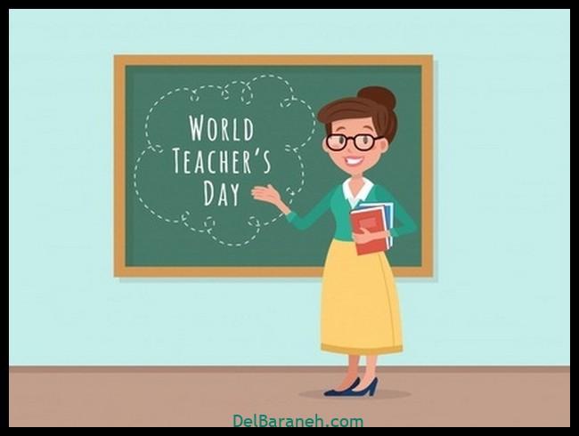 اگر من معلم نگارش بودم (۳)