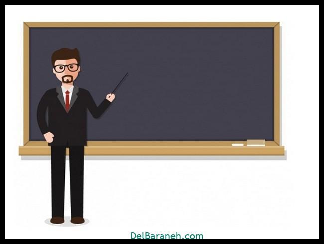 اگر من معلم نگارش بودم (۴)