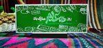 تبریک روز معلم | ۴۴ متن و عکس زیبا «روز معلم مبارک»