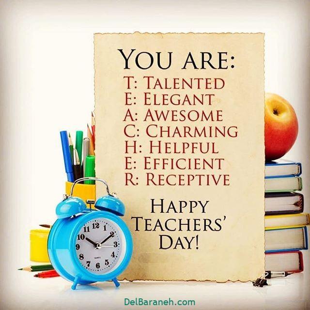 تبریک روز معلم به چند زبان دنیا