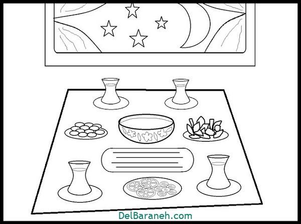 نقاشی افطار (۱)