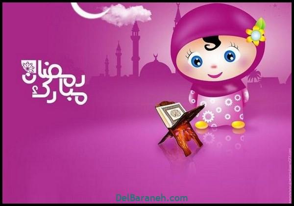 نقاشی ماه رمضان (۱۱)