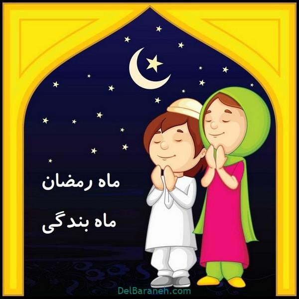 نقاشی ماه رمضان (۲۲)