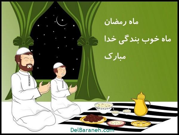 نقاشی ماه رمضان (۴۱)