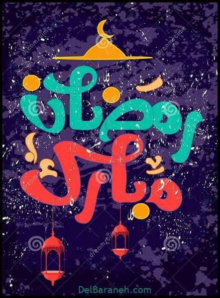 نقاشی ماه رمضان (۴۸)