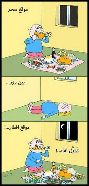 نقاشی ماه رمضان (۵۲)