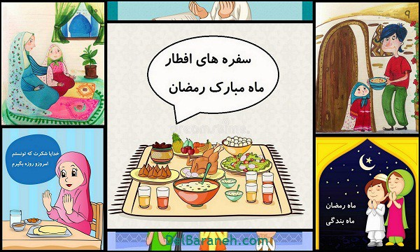 نقاشی در مورد ماه رمضان