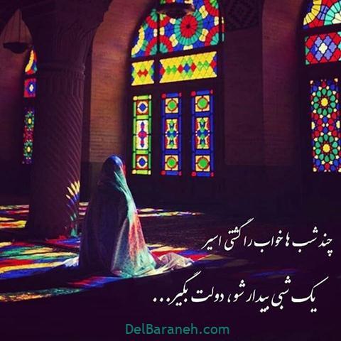 عکس نوشته شب قدر (۱۰)