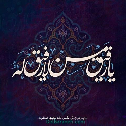 عکس نوشته شب قدر (۱۱)