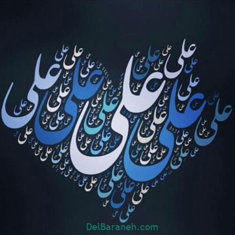 عکس پروفایل اسم علی (۱)
