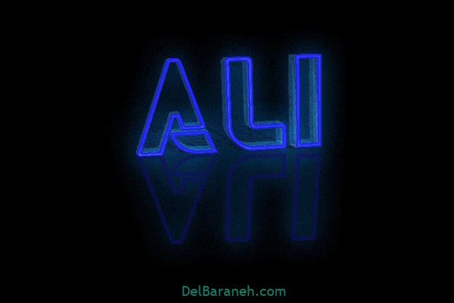 لوگوی نام علی