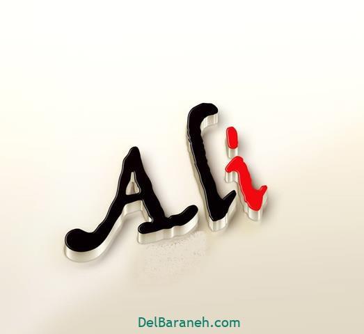 عکس پروفایل اسم علی (۳۶)