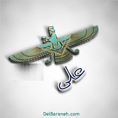 عکس پروفایل اسم علی (۶۶)