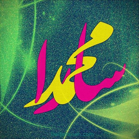 عکس پروفایل نام محمد و سارا