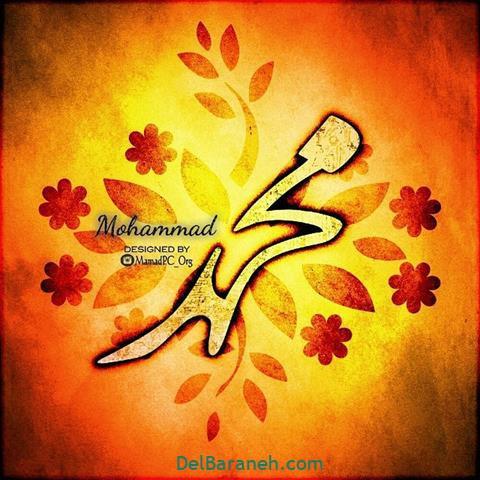 عکس پروفایل اینستاگرام اسم محمد