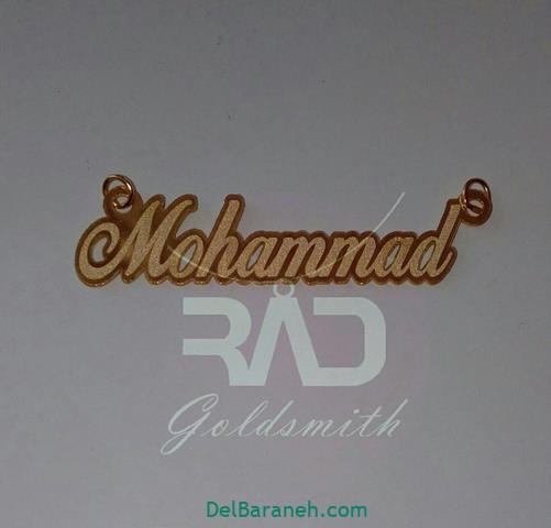 عکس پروفایل نام محمد با فونت انگلیسی